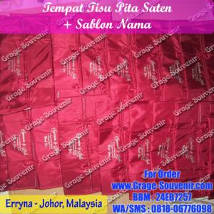 Souvenir-23-Johor-Malaysia-Erryna