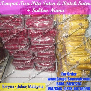Souvenir-23A-Johor-Malaysia-Erryna